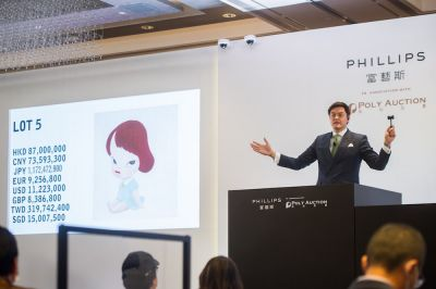 Phillips's First Joint Sale With Poly Auction in Hong Kong Reaped a Solid $50 Million and Set a Flurry of Records for Up-and-Coming Artists
